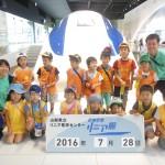 DSCN7946_R